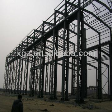 heavy steel structure prefabricated building