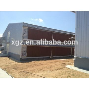 Low cost steel poultry shed