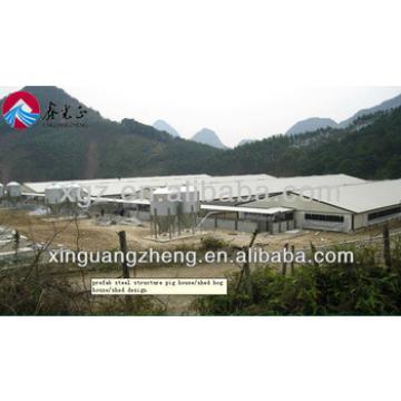china prefabricated barn