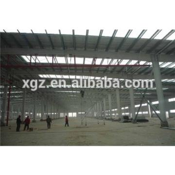 affordable industry building metal structure