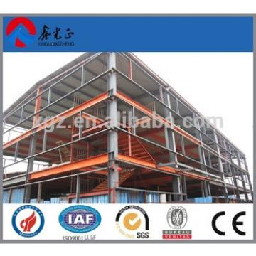 multi-storey steel warehouse