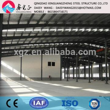 prefabricated steel workshop office building