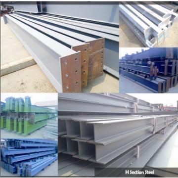 best price metal formwork for building design&manufacture&installation