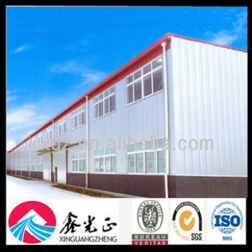 Low Cost Design Steel Structure Building Vegetable Warehouse