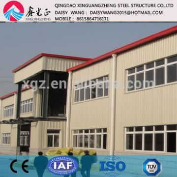 Best design and quality prefabricated steel building for buyer