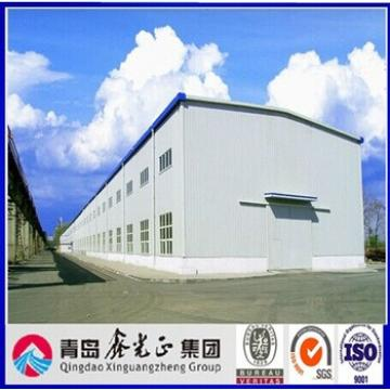 Large-span Steel Structure Steel Frame Building