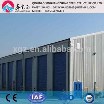 Commerical pre engineered panel steel building
