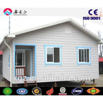 Low cost home building/steel structure prefabricated house