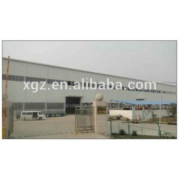 multi-span multifunctional steel structure