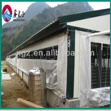 prefab chicken house