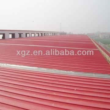 Qingdao steel structure warehouse