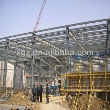 Economy high quality steel warehouse