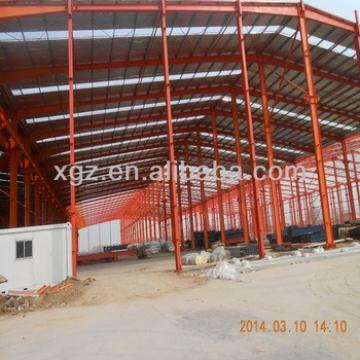 Factory Use Industral Shed Warehouse
