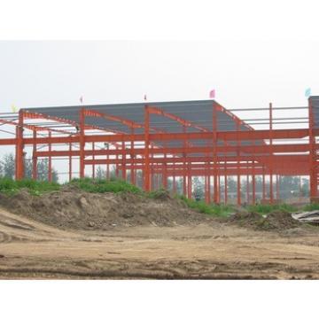 Large Span Steel Structure Warehouse/workshop/building/hangar design&Manufacture&Installation
