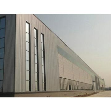 steel structure clear span low cost factory workshop steel building