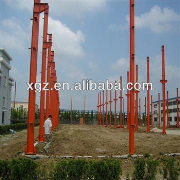 Heavy gauge steel construction