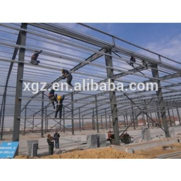 prefab used dome steel building for sale