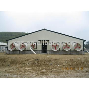 simple prefab metal steel chicken house sheds for layer and broiler prices and design supplier in china