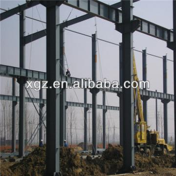 high quality metal structure warehouse steel structure wide span