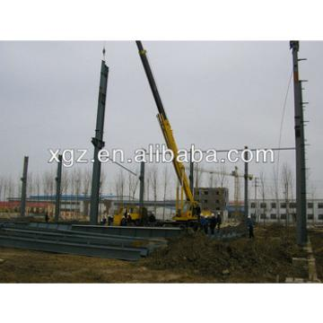 steel structure building manufacturing plant