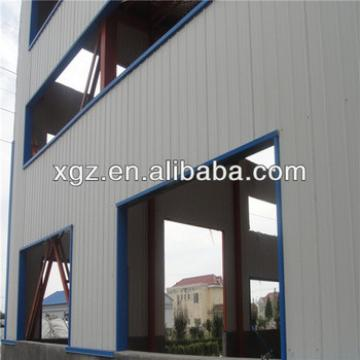structural steel fabricators shipyard construction sewage treatment plant steel grating
