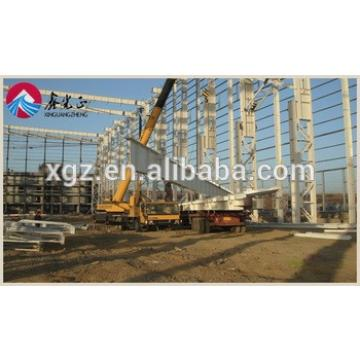 agricultural storage shed steel warehouse zambia house beam frame