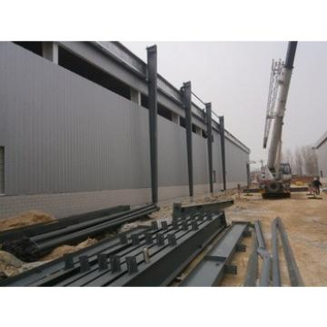 High Quality Cheap Large Span Prefab Steel Factory Warehouse Building Plans