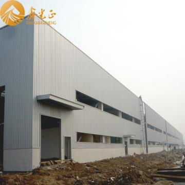 High Quality fast installation sino prefabricated steel structure building