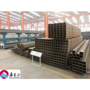 5.75/7.75/9.75/11.75 hot rolledQ345B Rizhao steel coil plate made by XGZ