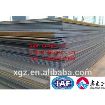 XGZ steel structure construction warehouse workshop and all kinds of materials