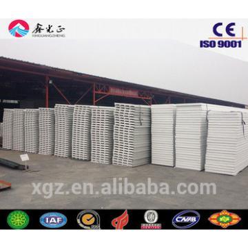 XGZ construction buildings materials sandwich panel (EPS/fiberglass/rock wool)