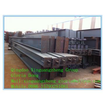 cheap H beam steel metal building materials manufacturer