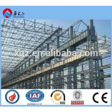 shipbuilding steel structure, prefabricated shipyard steel building