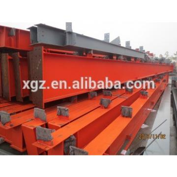 Hot sales Cheap Good Quality Steel building material used for warehouse and workshop