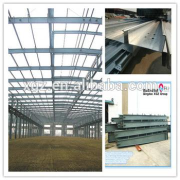 China XGZ pre manufactured steel building materials weld structural