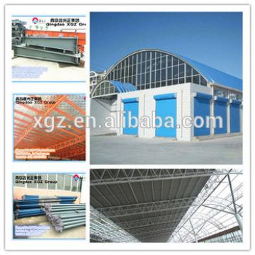 China XGZ metal building materials portal frame steel structure materials