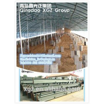 XGZ poultry house materials for sale