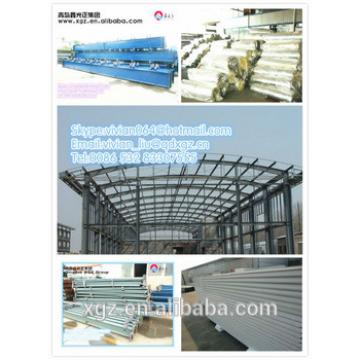XGZ prefab steel frame apartment building materials