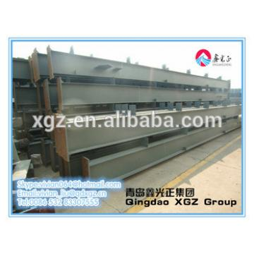 XGZ Modern building construction materials