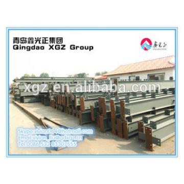 XGZ warehouse construction materials