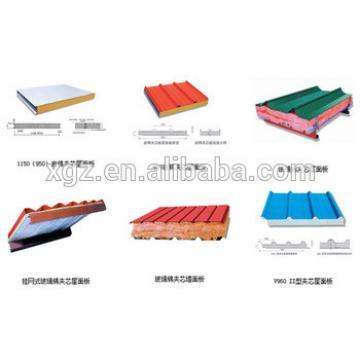 XGZ Light weight fire proof EPS sandwich panel building materials