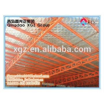 XGZ roof insulation materials
