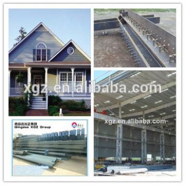 XGZ prefabricated light steel building materials supplier factory