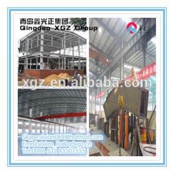 XGZ prefab house materials