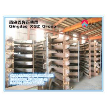 XGZ Metal building materials prefab construction structure