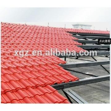 XGZ roofing material