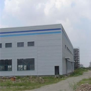 China Factory Professional Design Price For Structural Steel Fabrication