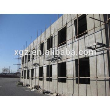 XGZ Foam&concrete sandwich wall board house cement