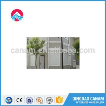 Aluminum Aerofoil Roof System aerofoil sun louver