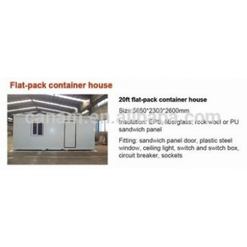 CANAM-poultry new design steel section container house design 1 bedroom